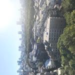 画像: 眺望                             - 恵比寿タワーマンションのシェア募集