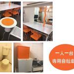 Photo: リビング                             - 六本木5分広々きれいワンルームを二人でシェア。地域最安値27800円