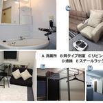 Photo: Single Room                             - ■六本木完全個室■地域最安43100円~47100円。3月17日空室予定。即入可
