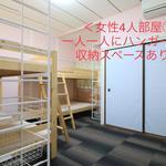 画像: ドミトリー寝室                             - ◆新規オープン◆ゲーミングシェアハウス大阪三国 家賃3万円のみ!