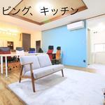 画像: リビング                             - ◆新規オープン◆ゲーミングシェアハウス大阪三国 家賃3万円のみ!