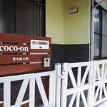 画像: 玄関                             - 保証人不要❗️フリーター歓迎❕ 蛍池駅12分で家賃3万円~! 家具家電たっぷり収納あり。鍵付き個室!