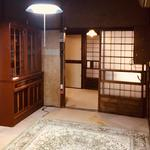 画像: リビング                             - Ikebukuro internatinal sharehouse with 50,000 yen everything included