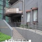画像: 個室                             - 駅前の3LDKのマンションの洋室