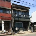 画像: 建物外観                             - 元質屋を利用した、岐阜の古民家風シェアハウス