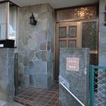 画像: 個室                             - 【家賃1ヶ月無料】女性専用シェアハウス 南太田駅12分