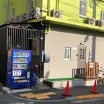 画像: 建物外観                             - ⭐契約金無料イベント, スタッフ募集中⭐新宿地域のきれいなハウス。短期、長期利用可能