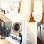 画像: 建物共用施設                             - ⭐契約金無料イベント, スタッフ募集中⭐新宿地域のきれいなハウス。短期、長期利用可能