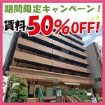 Photo: 建物外観                             - ★ 50% off rent! !! ★ 3 minutes walk from Sakaisuji Honmachi Station  [Sakaisuji Honmachi Urban Life]