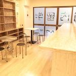 Photo: 建物共用施設                             - *FREE RENT* Language Exchange Shared Apartment in Nihonbashi