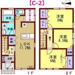 画像: 間取図                             - 北鉄バス/糸田町バス停から歩5分 3LDK2階建てアパート