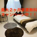 画像: 個室                             - 初期費用は保証金の19,000円のみ!!2ヶ月賃料無料!!清潔感のある個室タイプのシェアハウスです。