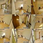 画像: その他                             - 市谷台町⭐契約金無料イベント, スタッフ募集中⭐新宿地域のきれいなハウス。短期、長期利用可能