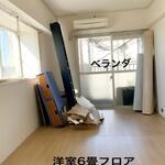 Photo: Single Room                             - 急募:女性限定 東京港区 5.6万円