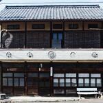 シェアカー付き!古民家シェアハウスで自然豊かな田舎暮らし/愛媛県内子町