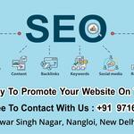 Photo: 会社                             - Digital Marketing Agency in Delhi, India