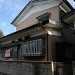 Photo: 建物外観                             - 【緊急:今冬からの「コロナの絶望」を越えるために】