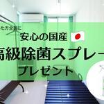 画像: 個室                             - 【杉並区】東京23区アクセス良好◎カバン一つでラクラクお引越し◎