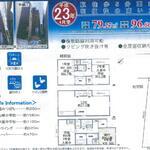 画像: 間取図                             - 大船駅徒歩7分シェアハウス