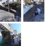 Photo: Single Room                             - 11-minute walk from Nishi-Hachioji Station on the JR Chuo Line