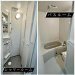 画像: 風呂                             - 【敷金礼金free / Wi-FI・食事付】 都心アクセス⭕️、今なら先着でオープンキャンペーン適用
