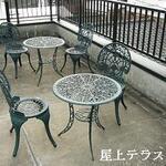 画像: ベランダ                             - 品川区 戸越公園 初期費用総額10,000円! 男性専用です!