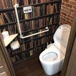 画像: トイレ                             - 新高円寺シェアハウス