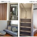画像: 個室                             - 1ヶ月フリーレント 千代田線始発駅 大手町まで25分