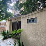 Photo: 建物外観                             - 【短期】浅草の元旅館を1室貸します!