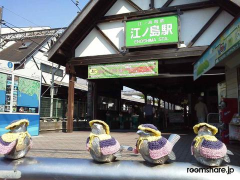 Japan accommodation 最寄駅