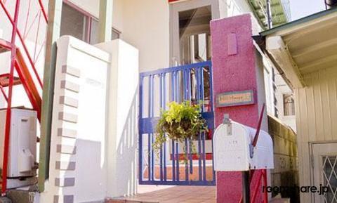 シェアハウス ゲストハウス 玄関