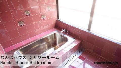 Japan accommodation シャワー