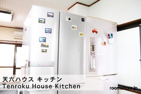 Japan accommodation キッチン