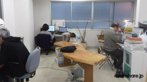 Japan office share Others