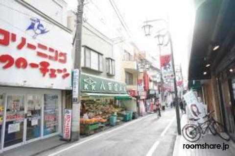 Japan accommodation 最寄駅