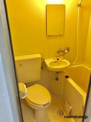 サブレット トイレ