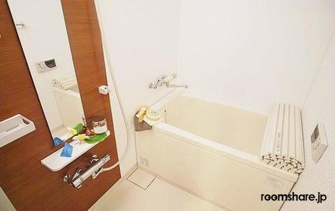 ルームシェア 風呂