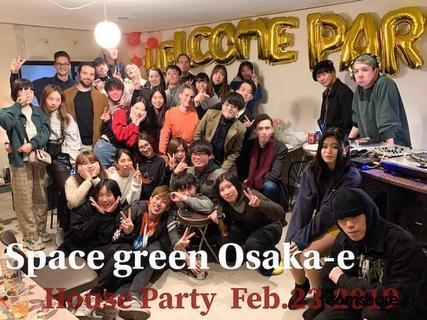 Japan accommodation シェアメイト