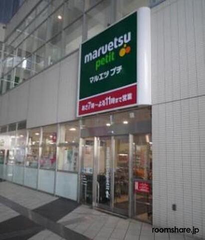 Japan job 会社