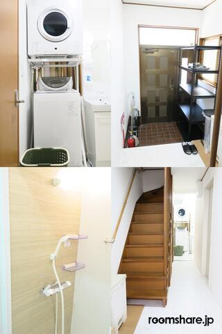 Japan accommodation ランドリー